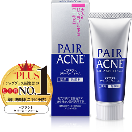 PAIR ACNE FROM